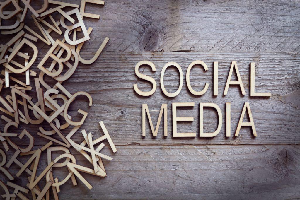 реклама в социальных сетях выложена деревом